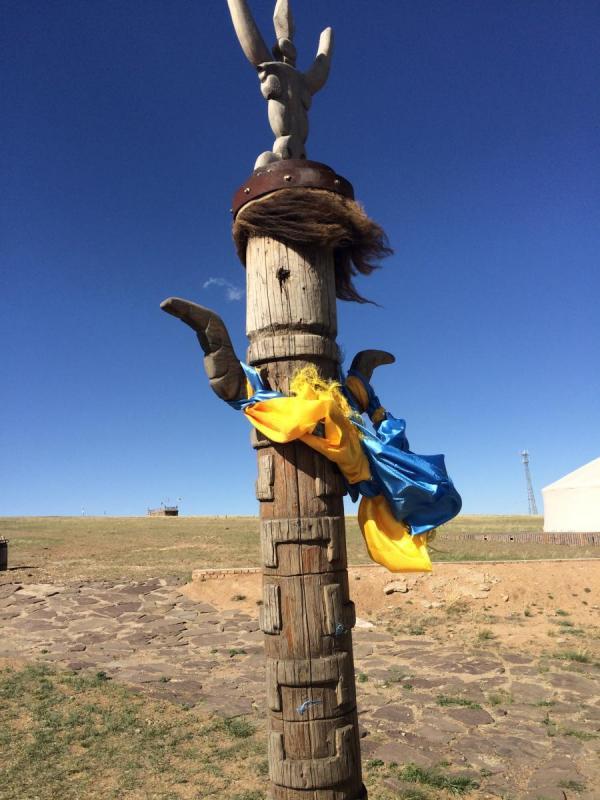 Inlandet Inre Mongoliet